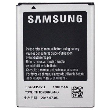 shop batterie samsung ebvu p