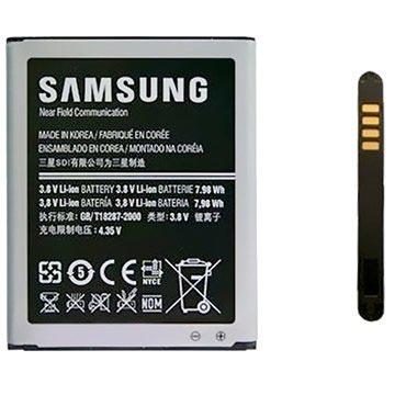 batterie eb l1g6llu pour samsung galaxy s3 i9300 i9305. Black Bedroom Furniture Sets. Home Design Ideas
